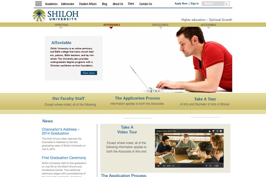 shilo-home-900-600